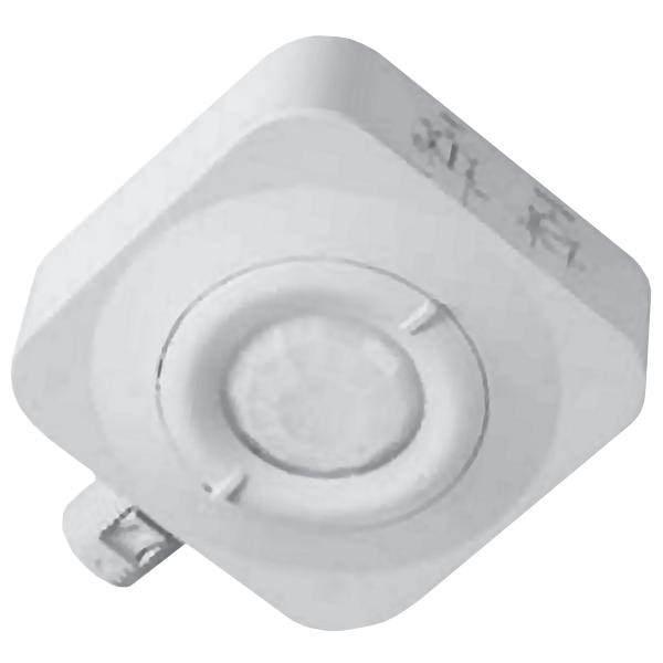 Led High Bay Occupancy Sensor: Occupancy Sensor